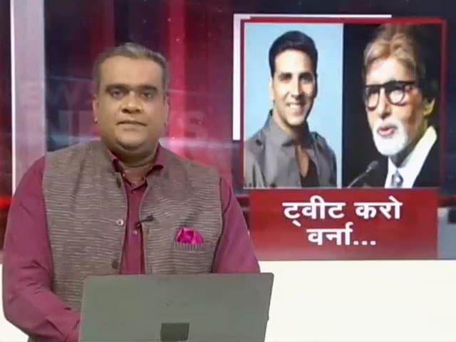 Video: हॉट टॉपिक: महाराष्ट्र कांग्रेस अध्यक्ष नाना पटोले की चेतावनी, अमिताभ और अक्षय की शूटिंग राज्य में नहीं होने देंगे