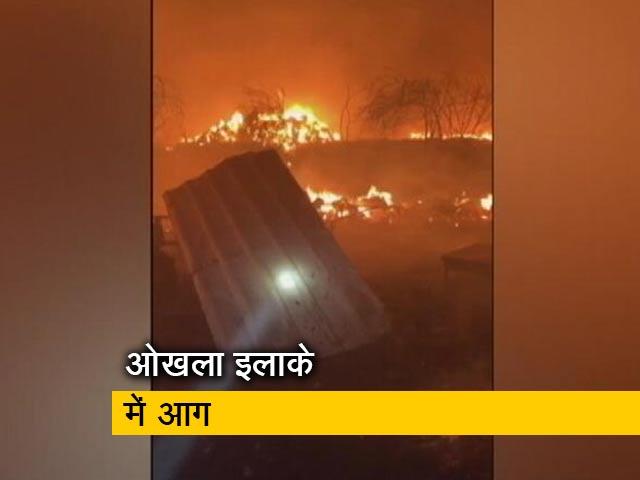 Videos : दिल्ली के ओखला में गोदाम और झुग्गियों में लगी भीषण आग