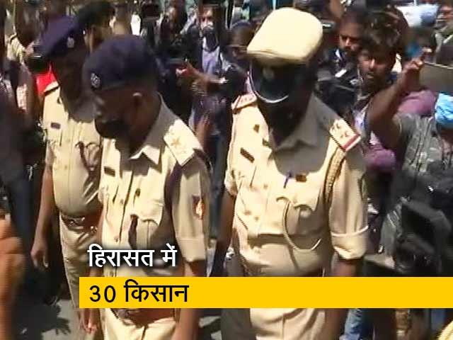 Video : चक्का जाम: बेंगलुरु में 30 किसान हिरासत में लिए गए