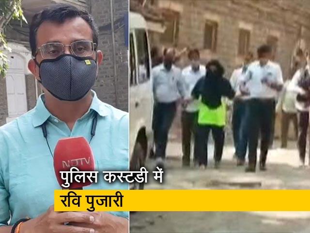 Video : मुंबई पुलिस की कस्टडी में अंडरवर्ल्ड डॉन रवि पुजारी
