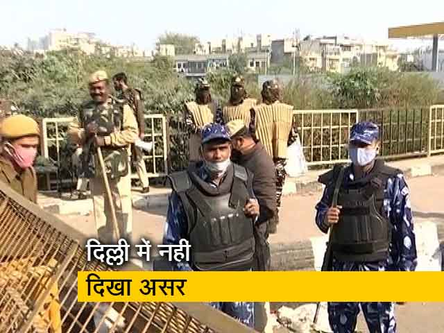 Videos : चक्का जाम के मद्देनजर दिल्ली में कड़ी सुरक्षा, मेट्रो भी अलर्ट पर