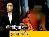Video : क्राइम रिपोर्ट इंडिया : घर में घुसकर युवती पर एसिड अटैक, ये वजह आ रही है सामने