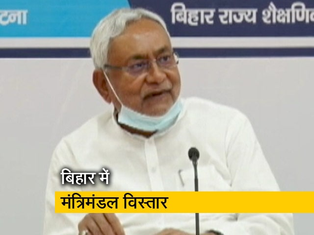 Videos : बिहार में मंत्रिमंडल का विस्तार जल्द, मंत्रियों के नाम पर चल रही है चर्चा