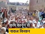Video : पश्चिमी उत्तर प्रदेश में BJP नेताओं का विरोध