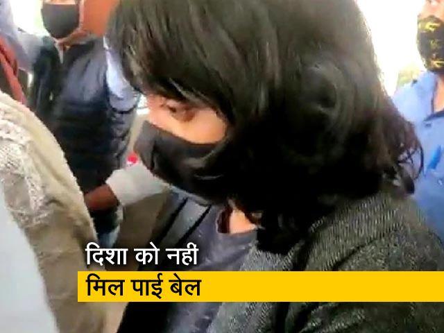 Videos : दिशा रवि को नहीं मिल पाई जमानत, दिल्ली पुलिस पर कोर्ट ने उठाए सवाल