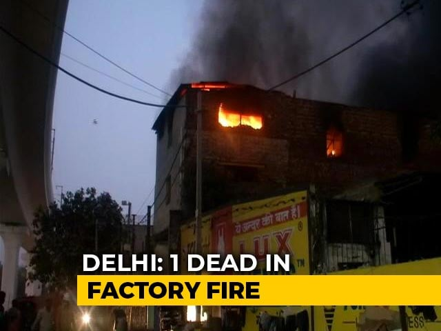 Video : 1 Killed In Fire At Delhi Factory