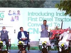 भारत का पहला सीएनजी ट्रैक्टर लॉन्च किया गया