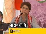 Video : वाराणसी में प्रियंका गांधी, रविदास जयंती कार्यक्रम में करेंगी शिरकत