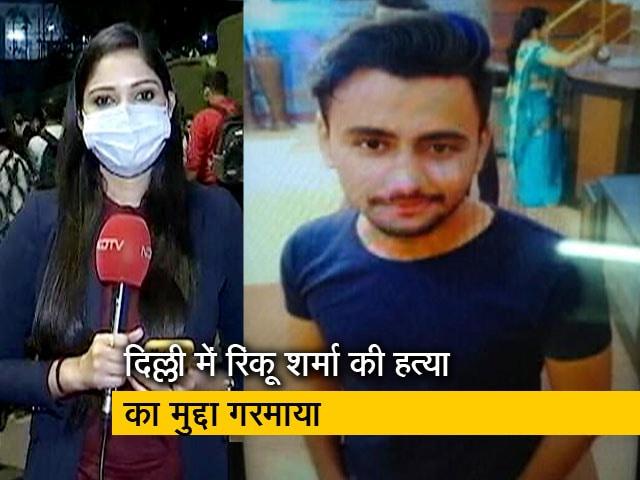 Video : न्यूज 360 : रिंकू शर्मा की हत्या के केस में आरोपियों पर शिकंजा, मुंबई में बढ़े कोरोना के मामले