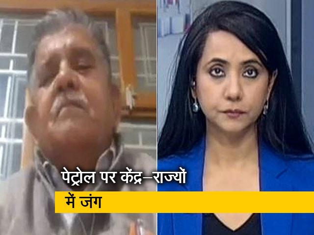 Videos : बीजेपी नेता गुलाब चंद कटारिया ने पूछा, राजस्थान में ही पेट्रोल के सबसे ज्यादा दाम क्यों?