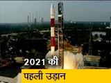 Video : PSLV-C51 का श्रीहरिकोटा से प्रक्षेपण, 19 उपग्रहों को लेकर भरी उड़ान