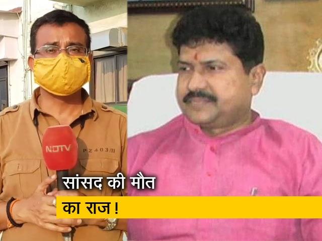 Videos : क्या है सांसद मोहन डेलकर की मौत का राज?