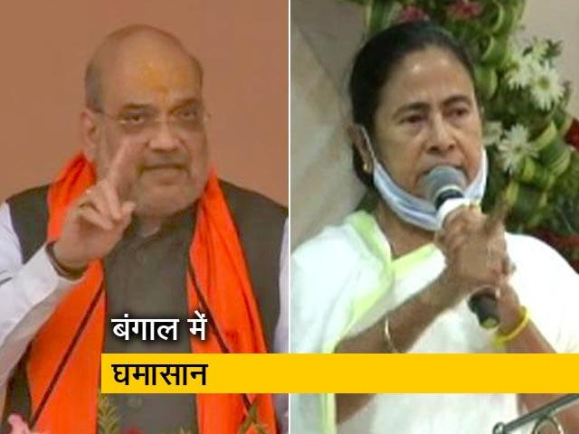 Videos : देश प्रदेश : अमित शाह के आरोप, ममता बनर्जी का जवाब