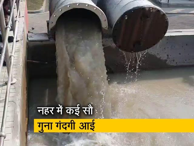 Videos : उत्तराखंड आपदा : दिल्ली में जल संकट, सोनिया विहार और भागीरथी प्लांट पर बुरा असर