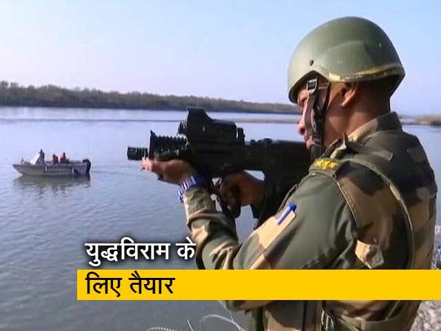 Videos : LoC पर पूरी तरह युद्धविराम के लिए तैयार भारत-पाक