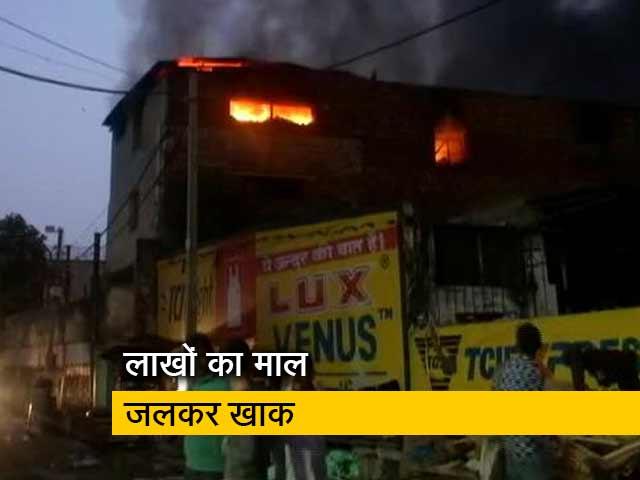 Videos : दिल्ली: प्लास्टिक फैक्टरी में लगी भीषण आग, एक की मौत