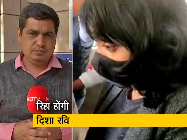 Videos : टूलकिट केस : दिशा रवि को मिली जमानत