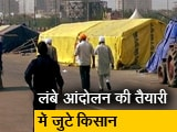 Video : दिल्ली की सीमाओं पर किसानों की घटती भीड़ रणनीति या आंदोलन की कमजोरी?