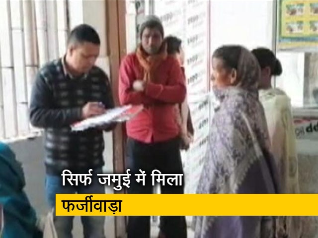 Videos : देश-प्रदेश : बिहार के अन्य जिलों में कोरोना जांच में नहीं मिला फर्जीवाड़ा पर सतर्कता कायम