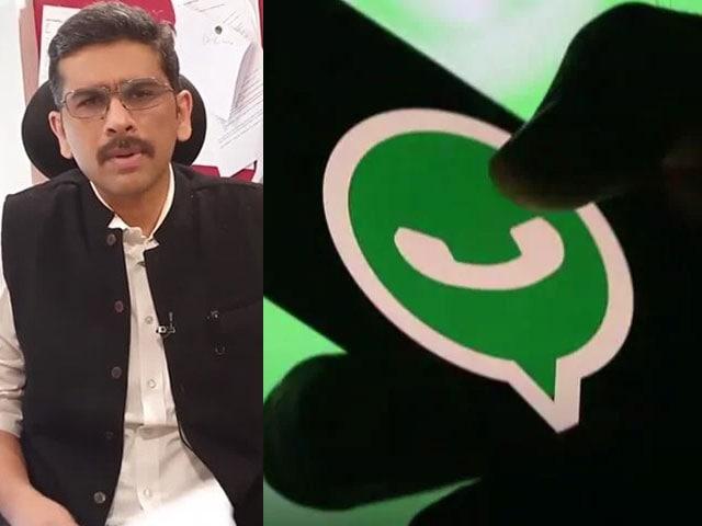 Videos : Whatspp के तर्ज पर भारत सरकार ला सकती है अपना App