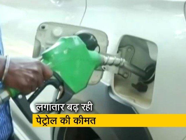 Videos : पेट्रोल और डीजल के दाम लगातार 12वें दिन बढ़े, कई राज्यों में विरोध प्रदर्शन