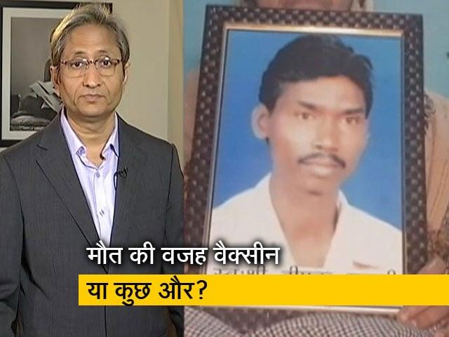 Videos : रवीश कुमार का प्राइम टाइम: NDTV को मिली दीपक मरावी की विसरा रिपोर्ट, मौत पर कई गंभीर सवाल