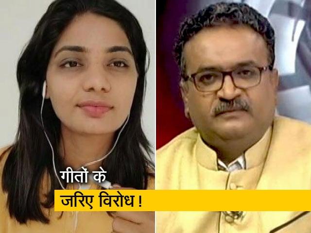Videos : नेहा सिंह राठौर ने गीतों के जरिए की असल मुद्दों की बात