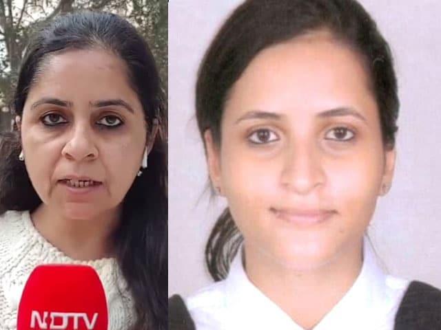 Video : गृह मामलों की संसदीय समिति की बैठक में उठ सकता है दिशा रवि की गिरफ्तारी का मुद्दा