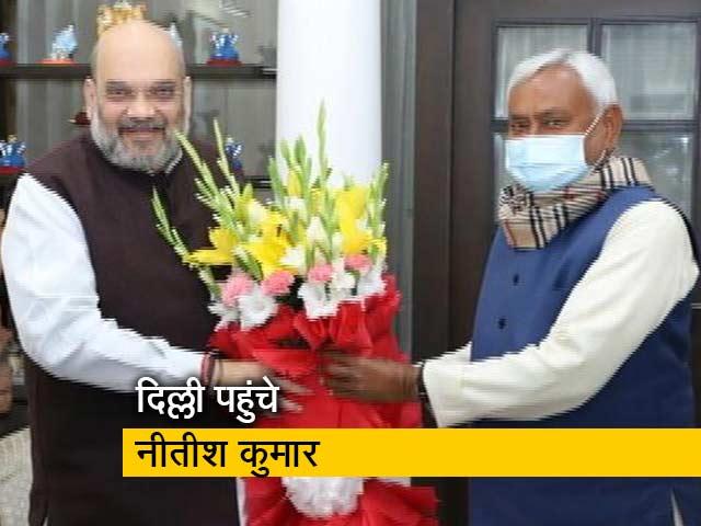 Videos : नीतीश कुमार ने अमित शाह से की मुलाकात