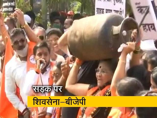 Video : मुंबई में शिवसेना-बीजेपी बिजली बिल और पेट्रोल-डीजल को लेकर आमने-सामने