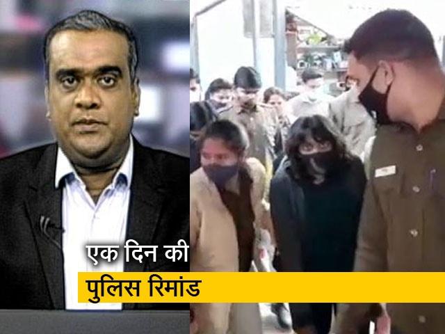Videos : 5 की बात : दिशा रवि को 1 दिन की पुलिस रिमांड