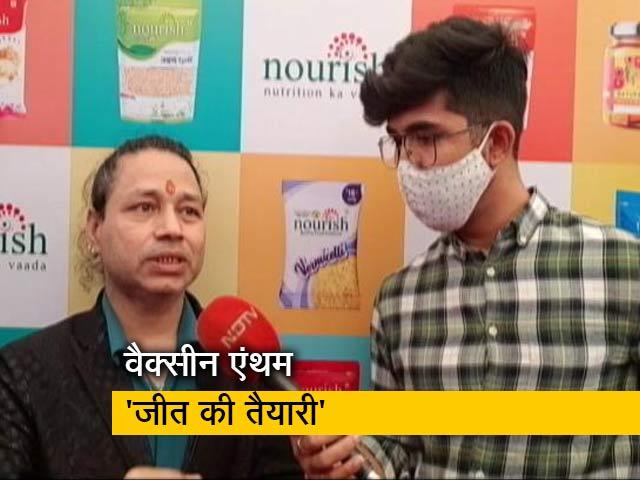 Video : सिंगर कैलाश खेर ने कोरोना वैक्सीन के प्रचार के लिए गाया गाना