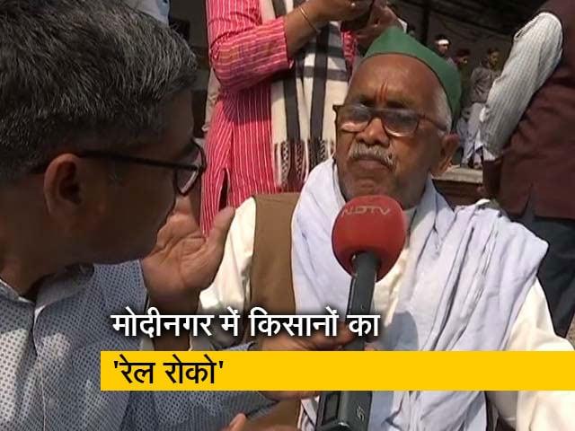 Video : रेल रोको आंदोलन: यूपी के मोदीनगर में रेल पटरियों पर लेटे किसान