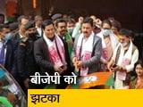 Video : असम: BJP की सहयोगी BPF अब कांग्रेस के साथ