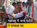 Video : नाना पटोले ने महाराष्ट्र कांग्रेस अध्यक्ष पद संभालने के साथ ट्रैक्टर रैली में दिखाई ताकत