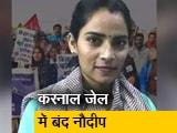 Video : देश प्रदेश: श्रम अधिकार कार्यकर्ता नौदीप कौर को जमानत