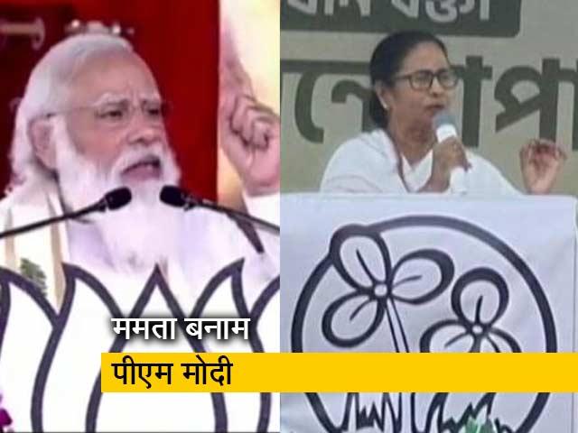Videos : देश प्रदेश : मोर्चे पर ममता, पीएम पर पलटवार
