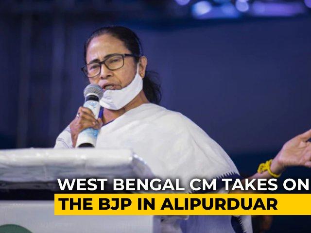 Video : Gujarat Will Never Rule Bengal, Declares Mamata Banerjee