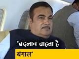 Video : हॉट टॉपिक : NDTV से खास बातचीत में बोले नितिन गडकरी - बंगाल में मुख्यमंत्री कोई बाहरी नहीं होगा
