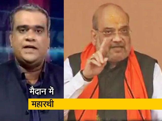 Videos : हॉट टॉपिक : चुनावी राज्यों के दौरे पर BJP के दिग्गज