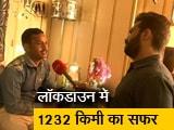 Video : लॉकडाउन का एक साल: 1232 किलोमीटर की दिल्ली से बिहार का सफर याद कर मजदूरों का दिल भर आय़ा