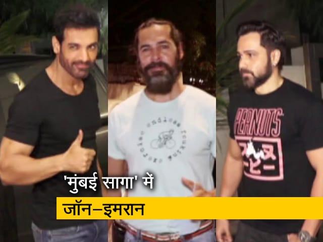 Video : मुंबई में दिखे जॉन अब्राहम, इमरान हाशमी और डिनो मोरिया