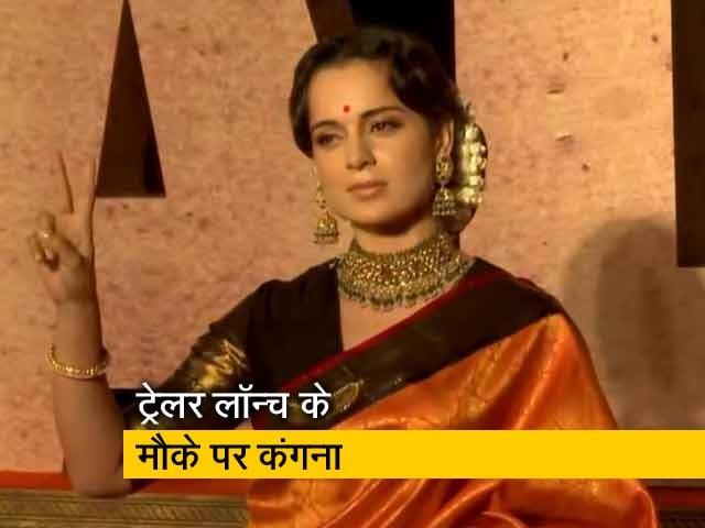 Videos : Thalaivi ट्रेलर लॉन्च के मौके पर दिखा कंगना का खूबसूरत कांचीवरम अवतार
