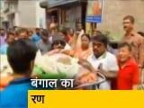 Video : बंगाल चुनाव : शोभा मजुमदार की मौत मामला में BJP फिर हुई TMC पर हमलावर