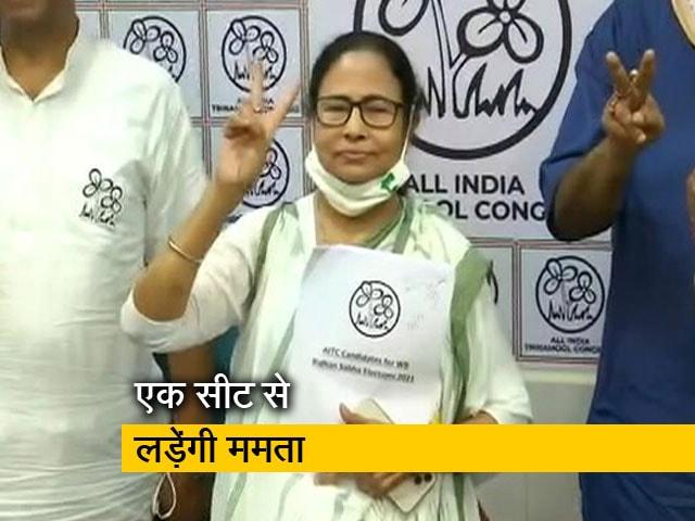 Video : देश प्रदेश : पश्चिम बंगाल चुनाव में TMC ने जारी की सभी उम्मीदवारों की सूची