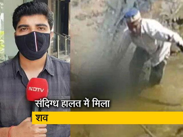 Videos : अंबानी के घर के पास मिली गाड़ी के मालिक की मौत, CM उद्धव को लिखी थी चिट्ठी