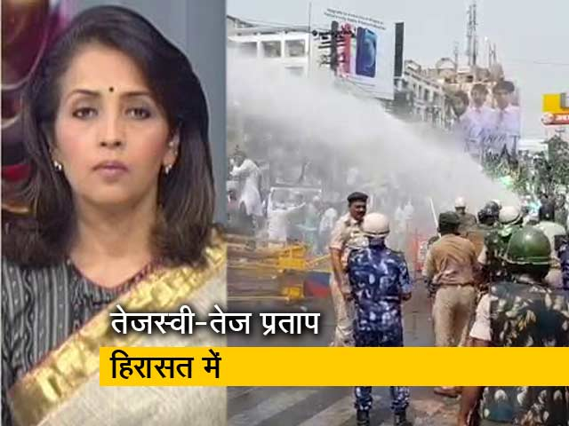 Videos : प्राइम टाइम: बिहार विधानसभा में विधायकों की पिटाई, पुलिस बिल को लेकर हंगामा