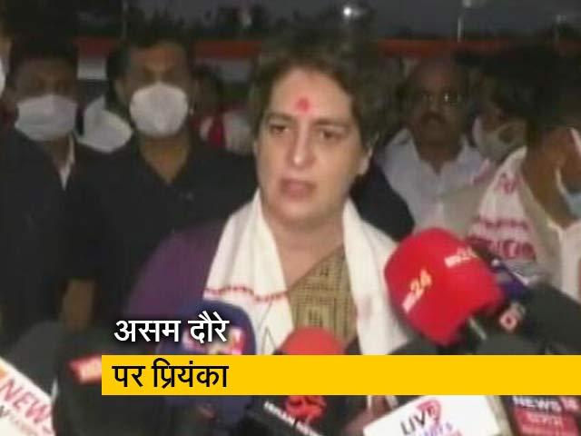 Videos : असम चुनाव: BJP पर हमलावर प्रियंका गांधी, बोलीं- सरकार ने गरीबों के लिए नहीं किया काम