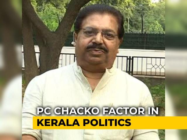 Video : Serious Allegations Of Factionalism Against Congress In Kerala
