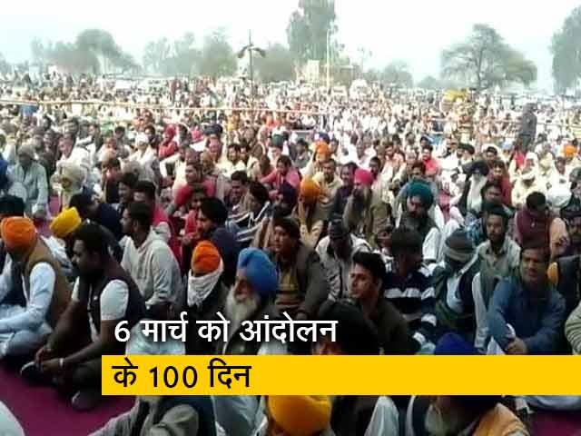 Videos : आंदोलन के 100 दिन: किसानों की रणनीति, 6 मार्च को जाम करेंगे KMP एक्सप्रेसवे
